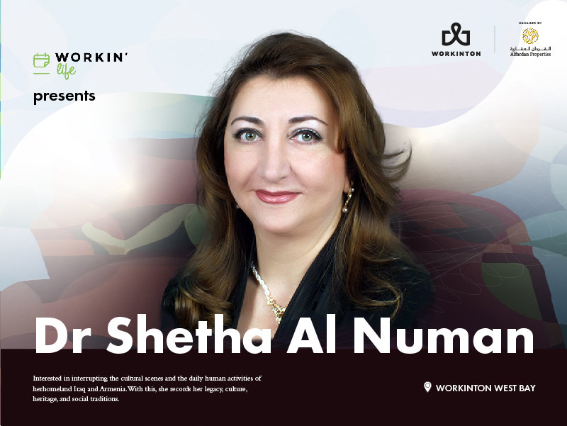 Dr Shetha Al Numan photo